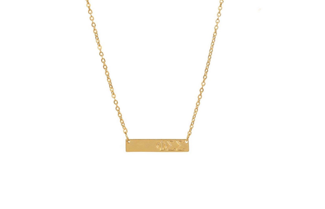 Phi Sigma Sigma Bar Necklace PREORDER