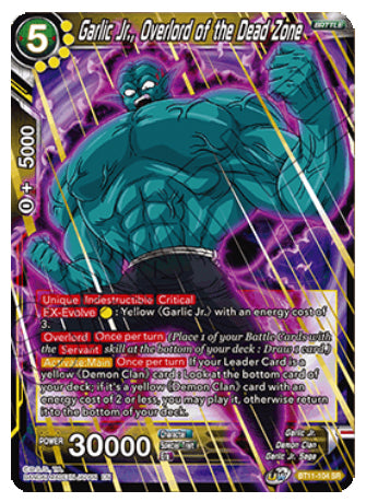 Vermilion Bloodline Card Reveals Tcg Mania Due to his father loosing the title of earth's guardian to kami. tcg mania