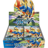 Pokemon Japanese - Sword & Shield Expansion Pack - Sword