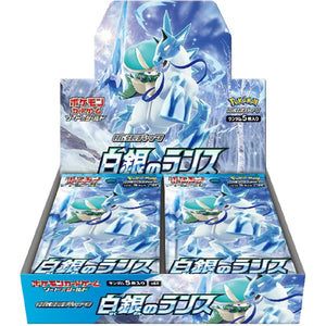 Pokemon Japanese - Sword & Shield Expansion Pack - Silver White Lance (30 Packs)