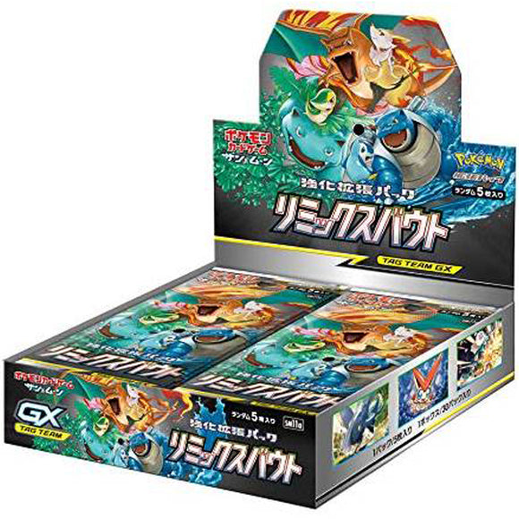 Pokemon Japanese - Sun & Moon Expansion Pack - Remix Bout
