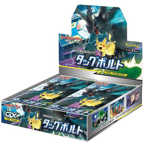 Pokemon Japanese - Sun & Moon Expansion Pack - Tag Bolt
