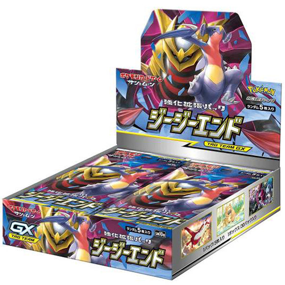 Pokemon Japanese - Sun & Moon Expansion Pack - GG End