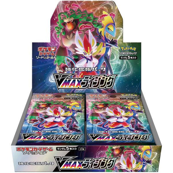 Pokemon Japanese - Sword & Shield Expansion Pack - VMAX Rising