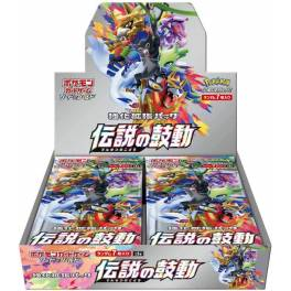 Pokemon Japanese - Sword & Shield Expansion Pack - Legendary Heartbeat