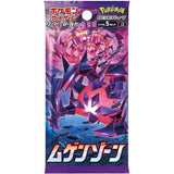 Pokemon Japanese - Sword & Shield Expansion Pack - Infinity Zone
