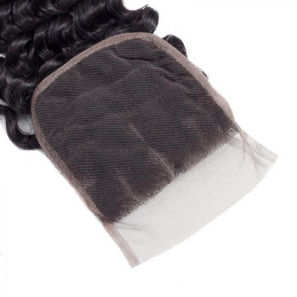 Super Curly Closure