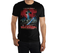 Friday the 13th Part VIII: Jason Takes Manhattan ♥ Big Ones T-Shirt