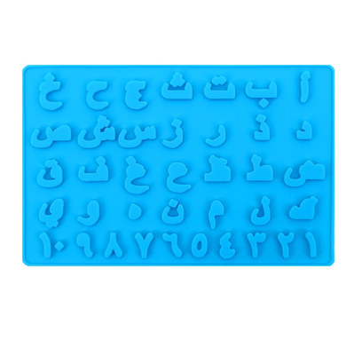 Arabic Alphabet Silicone mould. For Chocolate, sugar paste, jelly, sweets and more!