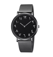 Arabic numeral watch. Metal mesh buckle strap.