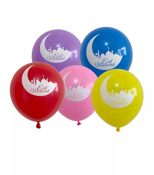 Colourful Eid Mubarak Balloons. Pack of 10. Perfect for an Eid Party!