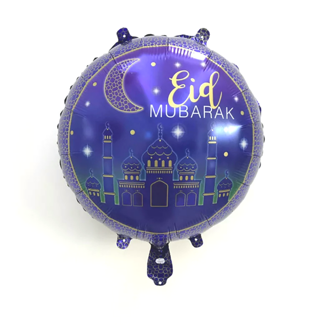 Purple Eid Mubarak Balloon.