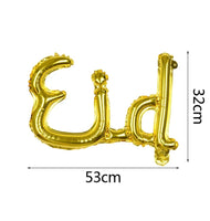 """Eid"" foil balloons. Gold or Rose Gold. Reusable. Pretty Eid decorations"