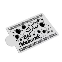 Large Eid Mubarak cake stencil in Arabic and English.