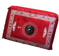 Pocket sized travel prayer mat. For Salah on the go. With compass.