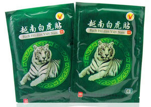 Vietnamese Tiger Balm Herbal Pain Relief Patches. Top Seller!