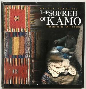The Sofreh of KAMO