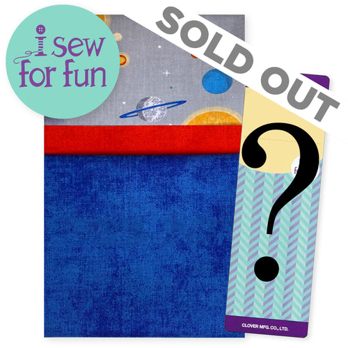 NEW! Exclusive 2020 I Sew For Fun Kids' Sewing Challenge Pillowcase Project Pack– Planets Blue