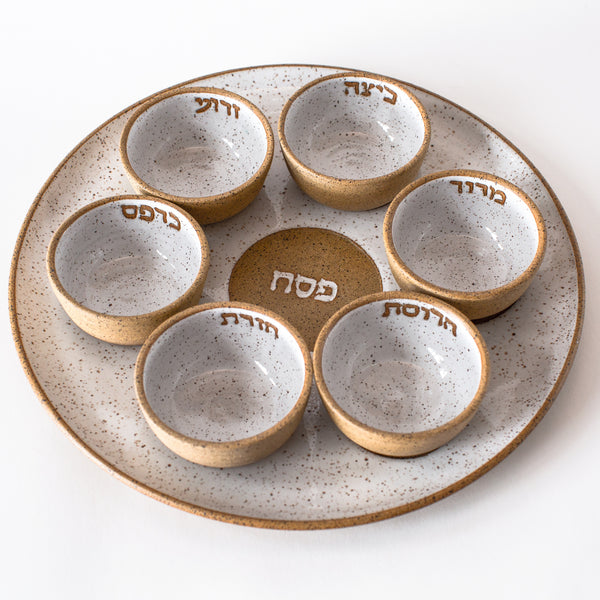 RPK Seder Plate with Hebrew
