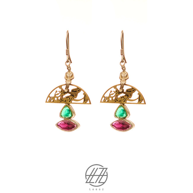 Handmade Brass, Ruby,  and Emerald Earring