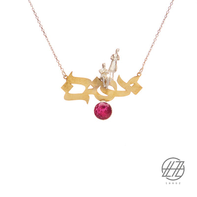 Handmade Brass , Silver, and Ruby Necklace