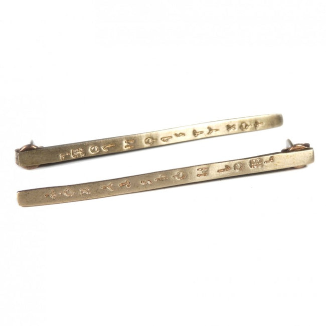 Solid bronze earrings engraved with the Etruscan alphabet made in Italy