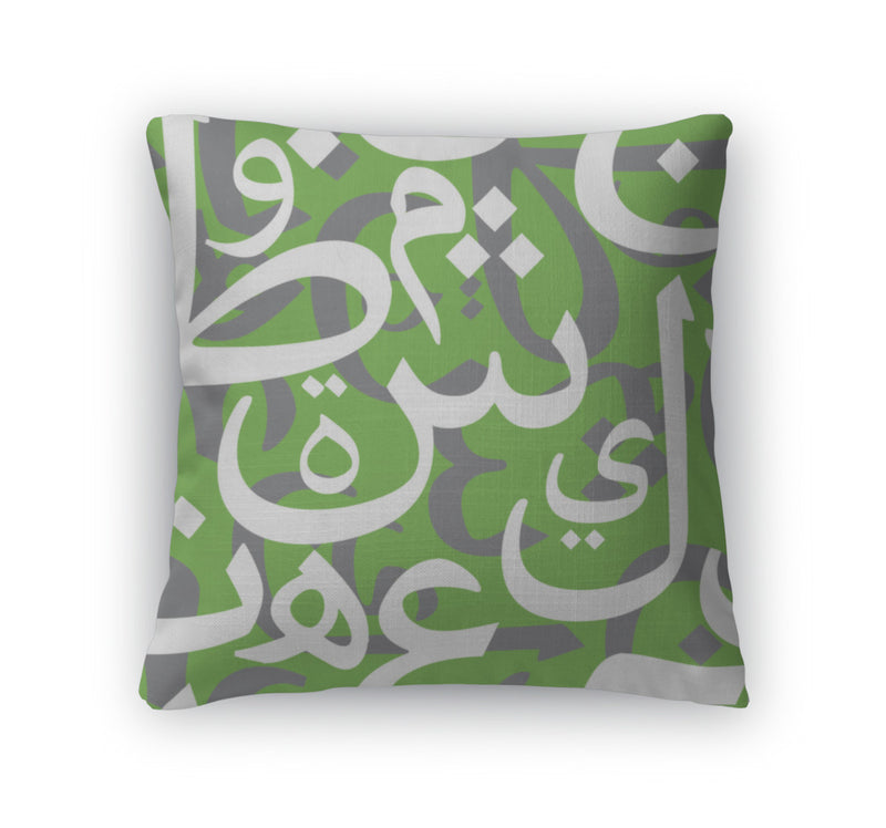 Throw Pillow, Arabic Letters Pattern