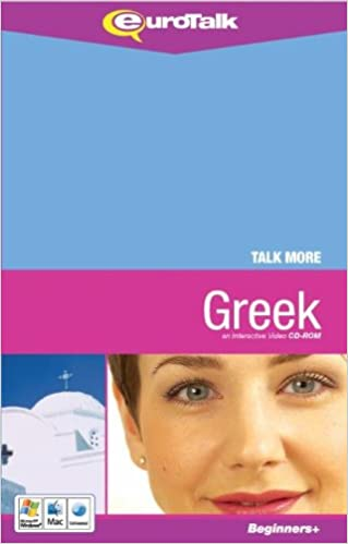 TALK MORE GREEK