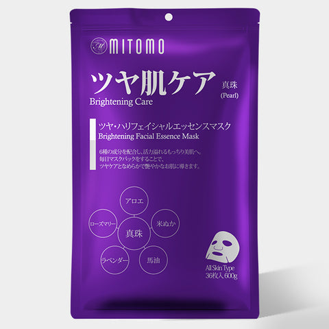 Japan MITOMO Japan Pearl Brightening Care Facial Essence Mask 36 PCS/Pack MT101-E-2