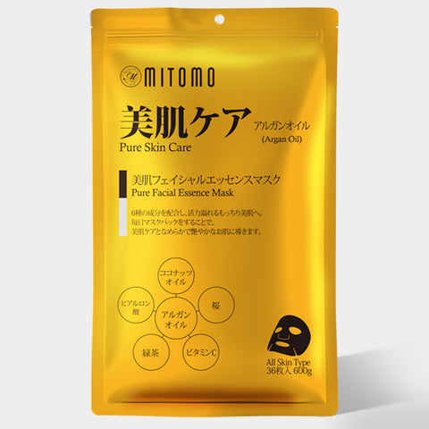 Japan MITOMO Japan Argan Oil Pure Care Facial Essence Mask 36 PCS/Pack MT101-E-5