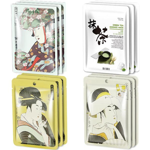MITOMO Type A [JP UKIYOE trial set 12 sheets] Beautiful skin face mask - Made in Japan - Reward yourself, moisturize your skin.