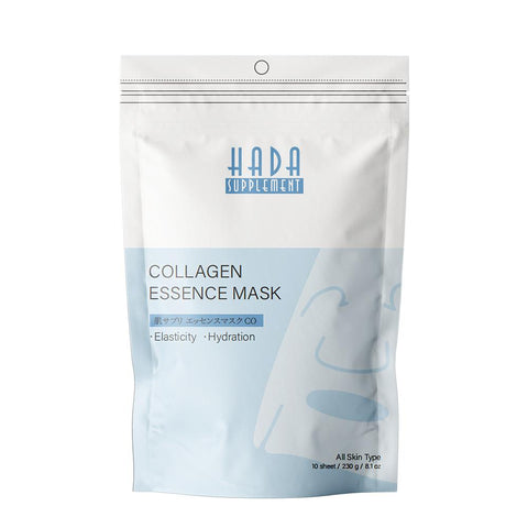 [HS520-A-2] Hada Supply Collagen Essence Mask (10pcs/Unit)