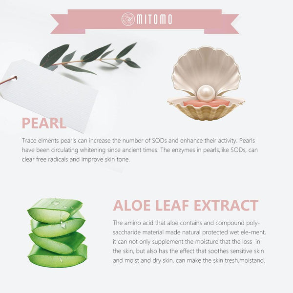 [HS520-B-0] Hada Supply Pearl  Essence Mask (10pcs/Unit)