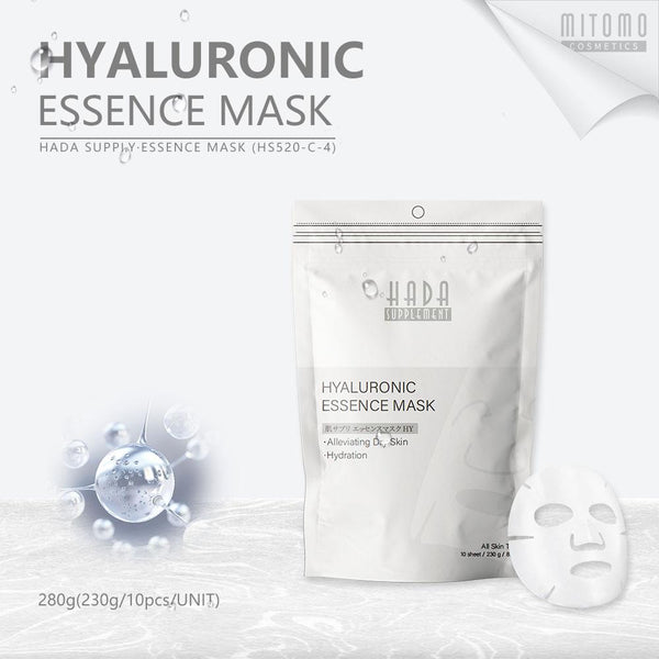 [HS520-C-4] Hada Supply Hyaluronic  Essence Mask (10pcs/Unit)