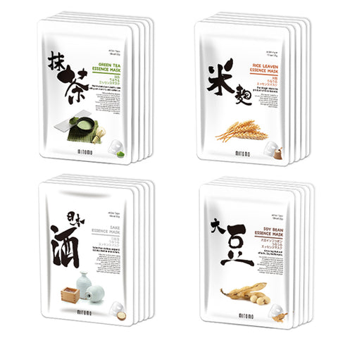 MITOMO Special Promotional Face Mask Sheets - pack of 20  LUCKY BOX set 04