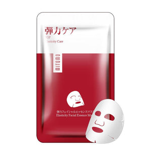 Japan MITOMO EGF Elasticity Care Facial Essence Mask HS002-A-0