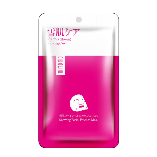 MITOMO Cherry Blossom Pink Edition Pearl&Placenta: 3 types = 26 pieces