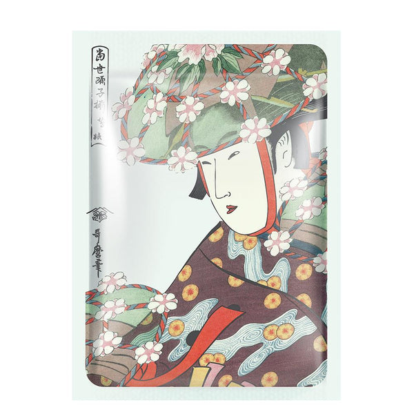 MITOMO Type F [JP UKIYOE trial set 12 sheets] Beautiful skin face mask - Made in Japan - Reward yourself, moisturize your skin. - Mitomo America
