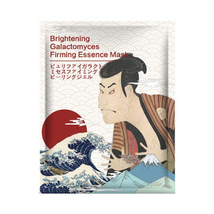Japan MITOMO Brightening Galactomyces Firming Essence Mask JP007-B-030