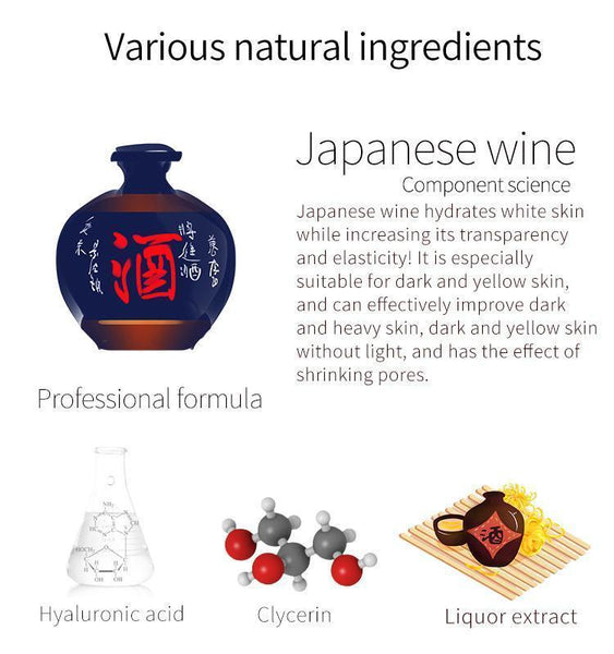 Japan MITOMO Sake Facial Essence Mask JP512-E-5