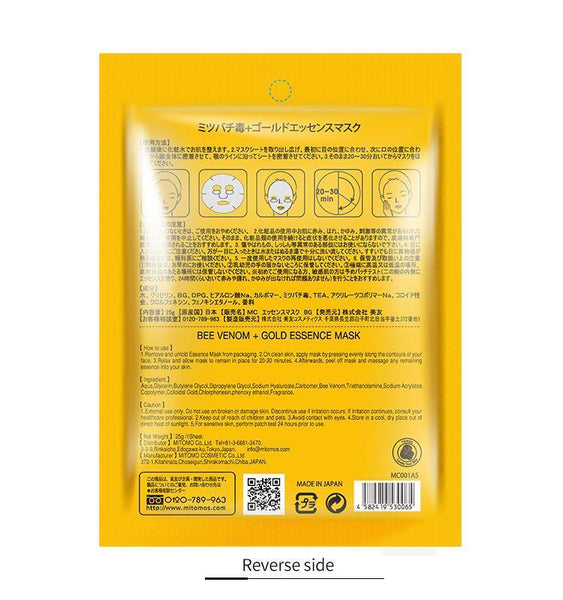Japan MITOMO Beevenom + Gold Sensitive Skin Cleaning Measures Facial Essence Mask MC001-A-5