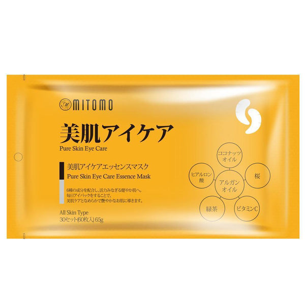 Japan MITOMO Japan Argan Oil Pure Skin Eye Care Essence Mask 60PCS/pack MC005-A-0