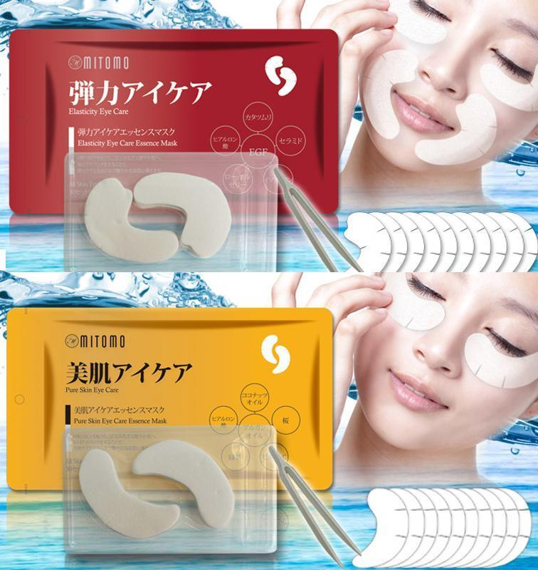Japan MITOMO Japan EGF Pure Skin Eye Care Essence Mask 60PCS/pack MC005-B-0