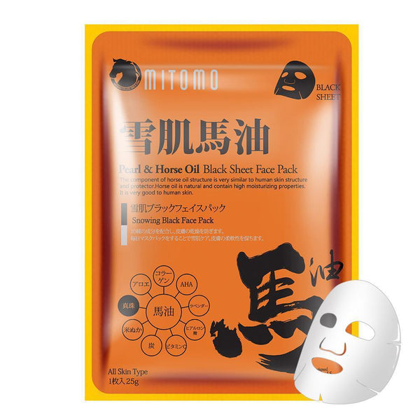Japan MITOMO Japan Horse Oil+ Pearl Snowing Black Facial Mask  MC740-A-1
