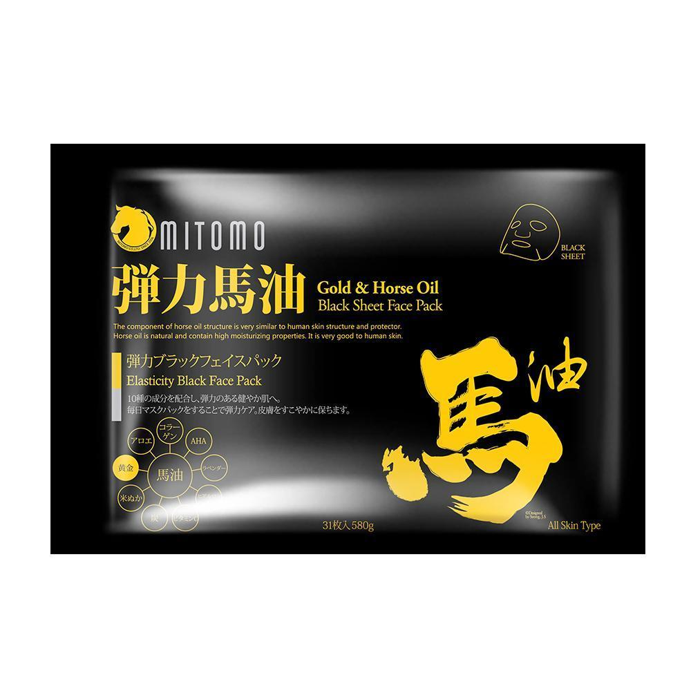 Japan MITOMO Japan Horse Oil+ Gold Elasticity Black Facial Mask 31 PCS/PACK MC740-C-0