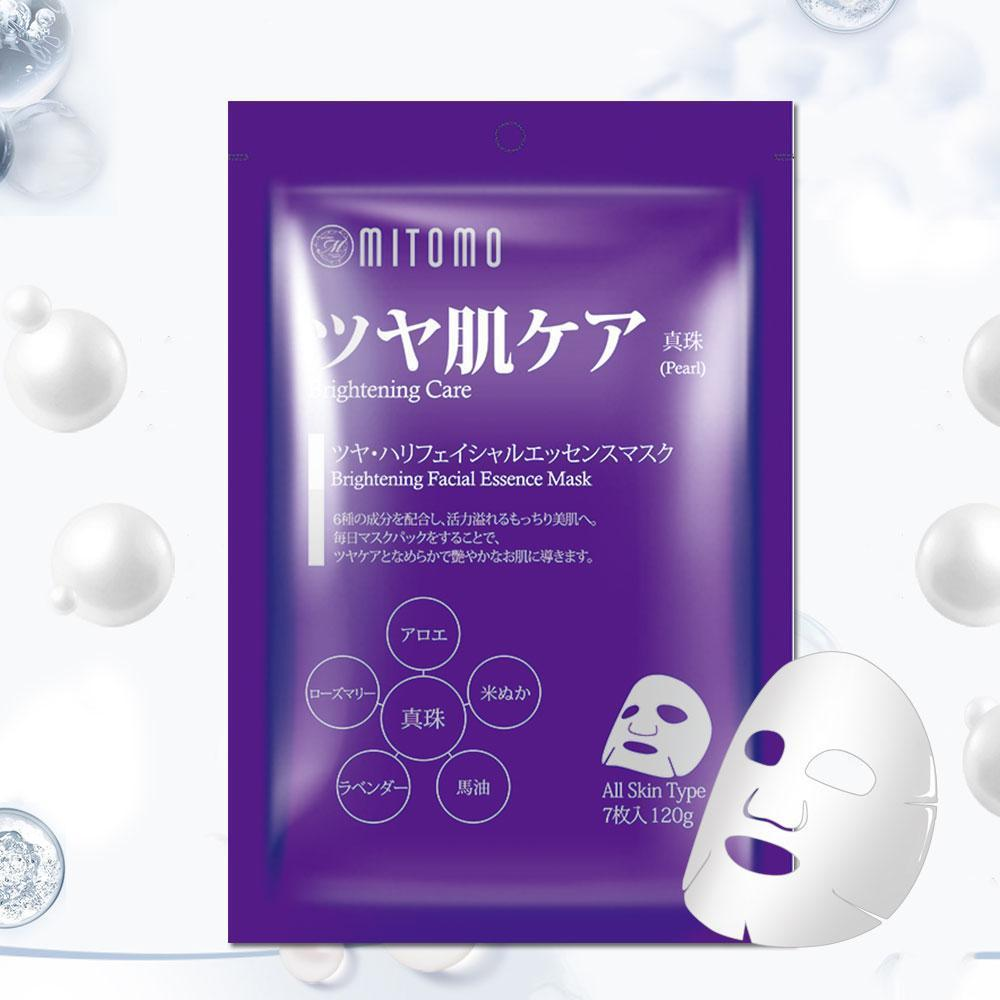 Japan MITOMO Japan Pearl Brightening Care Facial Essence Mask 7 PCS/Pack MT101-C-2