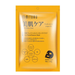 Japan MITOMO Japan Argan Oil Pure Care Facial Essence Mask 7 PCS/Pack MT101-C-5