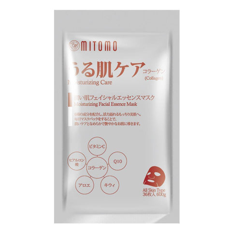 Japan MITOMO Japan Collagen Moisturizing Care Facial Essence Mask 36 PCS/Pack MT101-E-1