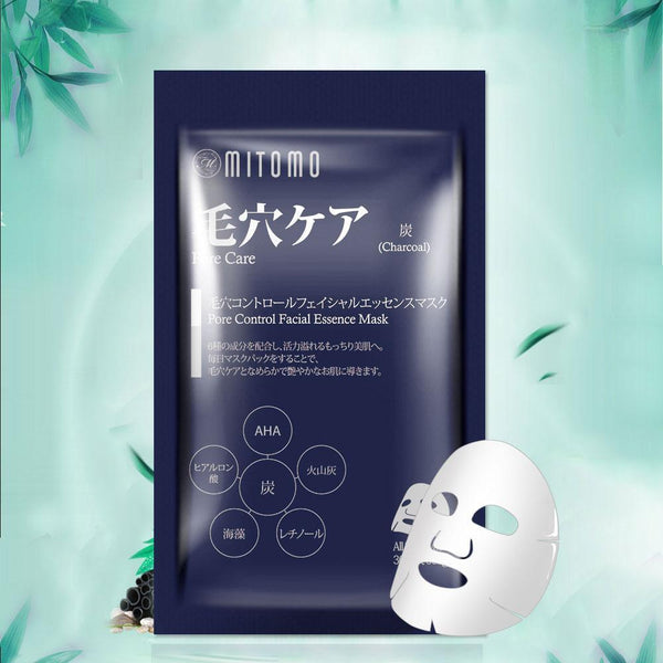 Japan MITOMO Japan Charcoal Pore Care Facial Essence Mask 36 PCS/Pack MT101-E-3