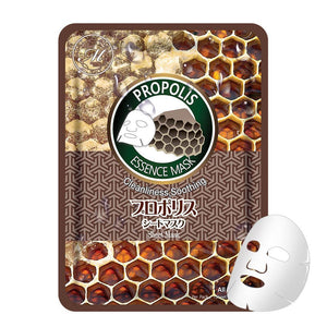 Japan MITOMO Natural Propolis Cleaning Soothing Facial Essence Mask MT612-B-9